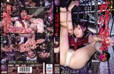 JAV HD JBD-265 Girls Raw Snake Binding Ring 14 Takeda Elena