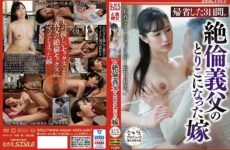 JAV HD NSPS-983 3 Days After Returning Home. Kanon Nakajo, The Bride Who Was Captivated By Her Unequaled Father-in-law