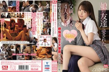 JAV HD SSIS-045 Father, Grandfather And Four Brothers Loved By Daughter's Friends Sayaka Otoshiro Rolls Up With A Large Family Of Unequaled Genes Full Of Men In A House