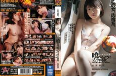 JAV HD (Uncensored Leaked) DASD-702 This Woman Is A Meat Eater. Natural Tongue Technique A Woman Who Gives A Blowjob To Eat. Ishihara Nozomi
