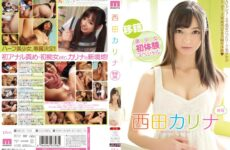 JAV HD (Uncensored Leaked) MIDE-198 Transfers Pretty First Experience Special Nishida Karina