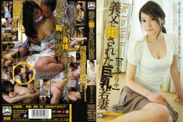 JAV HD (Uncensored Leaked) SHKD-439 Arisa Kuroki Busty Young Wife Was Committed To The Father-in-law