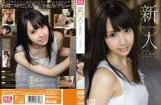 JAV HD (Uncensored Leaked) SNIS-051 NO.1 STYLE Usami My AV Debut Rookie