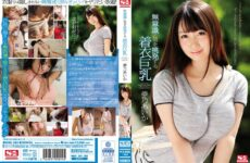 JAV HD (Uncensored Leaked) SNIS-588 Unconsciously Provoke The Man Clothes Busty Yumeno Aika