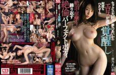 JAV HD (Uncensored Leaked) SSNI-828 Sex-loving Aika Yumeno's Eros Finally Awakens And Repeatedly Cums And Convulsions