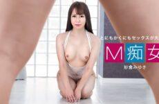 JAV HD M Slut: Miyuki Sakura