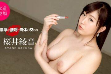 JAV HD Naughty Kiss And Fucking - Ayane Sakurai