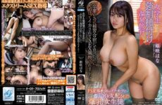 """JAV HD APAK-193 Female Student Strong ~ Seeding Hot Spring Trip """"I Thought It Was A Supplementary Training Camp For Graduation, But I Was Squid To Death And Was Trained In SEX ..."""" Hana Himesaki"""