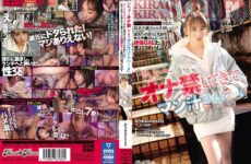 """JAV HD BLK-499 """"Cho-ona Banned And Man Juice Pieen ..."""" Paco Aiming For A Frustrated Gal Who Was Slammed On A Date! Unequaled GAL And Raw Paco Who Hit Other People's Anger And Libido To Their Boyfriend!"""