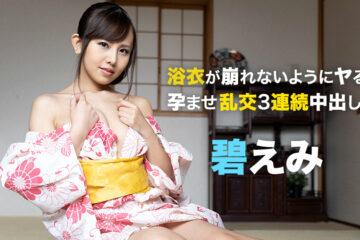 JAV HD 3 Vaginal Cum Shots to Yukata Beauty Emi Aoi