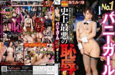 JAV HD GVH-230 No.1 Worst Shame In Bunny Girl History 6 Mizuki Yayoi