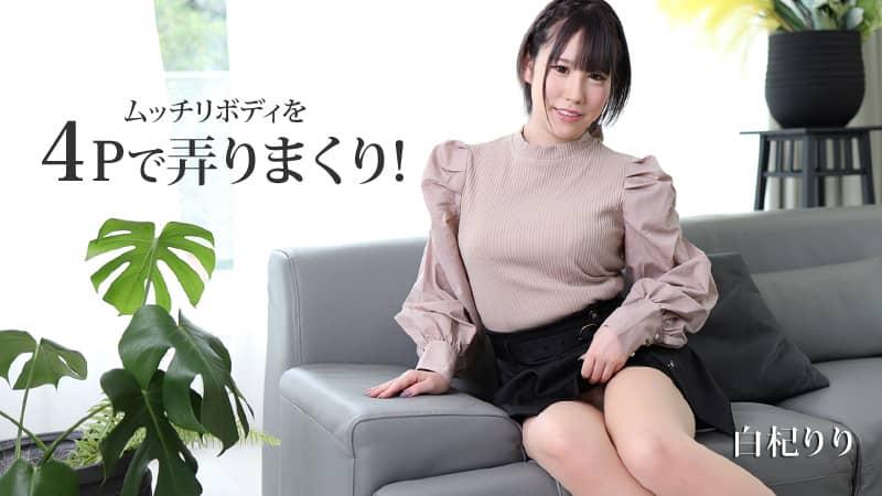 Fantasi Berempat Dengan Gadis Gemuk!  – Riri Shiraki