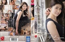 JAV HD JUL-565 Married Woman With Hands That Feel Like A Weapon Takako Izumi 36 Years Old AV Debut At A Famous Cosmetics Shop