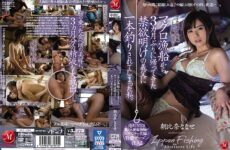 JAV HD JUL-590 I Was Caught By My Father-in-law Who Returned From A Tuna Fishing Boat For The First Time In 3 Months. Nanase Asahina
