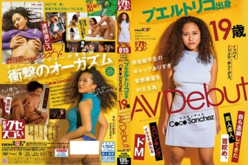 "JAV HD KUSE-016 From Puerto Rico Coco Sanchez 19 Years Old ""Ippai, Ijimete, Hoshiides."" AV Debut To Fulfill The Transformation Desire Because There Is Too Much Gap Between Active International Students"