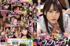 JAV HD MVSD-465 If You Call It, A Licking Man Blowjob Bitch Who Will Come To Suck The Haste Ji ○ Port! Nanase Arisu