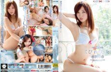 JAV HD MXSPS-664 REQUEST Constriction Beauty Mizusawa Nono