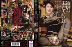 JAV HD RBK-013 The Widow Of Masochism ~ The Widow Who Cries For Wax, Trembles With A Whip, And Agonizes Over The Climax Of Sorrow - Aya Shiomi