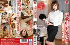 JAV HD (Uncensored Leaked) HBAD-549 Riho Fujimori Turns A High-ranking Tutor Into A Carnal Pleasure Processing Woman