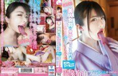 JAV HD YMDD-230 Beautiful Landlady's Transcendent Belokis Full Body Lip And Creampie Sex Go To Hot Spring Accommodation Plan Honoka Tsujii