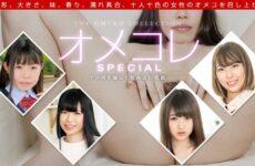 JAV HD Pussy Collection: 4 Different Pussies that Wrap up Penis So Gently Karin Morishita Marika Izumi Mika Fujimura Asuka Uchiyama