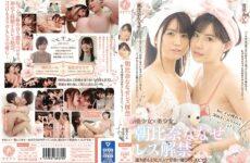 JAV HD BBAN-327 Asahina Nanase Lesbian Lifting Ban The First Lesbian Is With Eimi Fukada, Who I Admired!