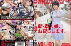 JAV HD CHN-203 I Will Lend You A New Amateur Girl. 100 Pseudonym) Yuka Nitta (University Student) 22 Years Old.