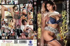 JAV HD DLDSS-010 For 10 Minutes Doing Housework, Commit From Behind Like A Beast So That My Husband Does Not Get Caught! Secretly Shortening The Time With My Neighbor's Husband W Affair Sexual Intercourse Mino Suzume