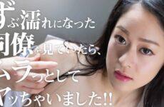 JAV HD My Soaked Female Colleague Made Me Become Horny! – Eri Saeki