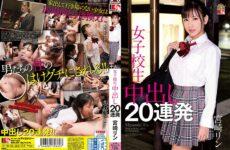 JAV HD IESP-682 Rin Miyazaki School Girls Creampie 20 Barrage