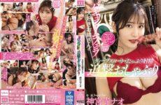 JAV HD MIDE-947 Vacuum Blow Love Sister's Deep Throat, Plenty Of Ejaculation, Pursuit Pacifier Nao Jinguji