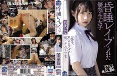 JAV HD SHKD-951 昏 ● Rep ● Honor Student Girls White Peach Hana