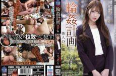 JAV HD SHKD-952 Ring ~ Plan Beauty OL Edition Himari Kinoshita