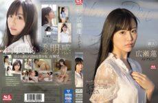 JAV HD SSIS-087 Rookie NO.1 STYLE Ren Hirose AV Debut