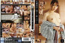 JAV HD UMD-781 Hanazawa Himari, Maeno Nana