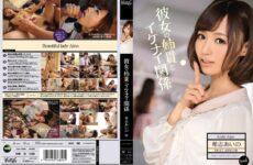 JAV HD (Uncensored Leaked) IPZ-215 Naughty Relationship Aino Kishi Elder Sister And Her