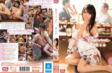 JAV HD (Uncensored Leaked) SNIS-417 Banquet Companion Ogawa Rio