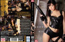 JAV HD (Uncensored Leaked) SNIS-519 Aoi Closer Fell In Woman Drag Slave Of Secret Investigator Tsukasa