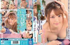 JAV HD XVSR-601 Amaenbo New Wife's Child Making Creampie Sexual Activity Himari Kinoshita