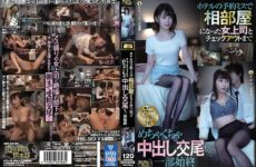JAV HD (English Subtitles) CLUB-644 The Whole Story Of Copulating With A Female Boss Who Became A Shared Room Due To A Hotel Reservation Mistake And Messed Up Until Checkout
