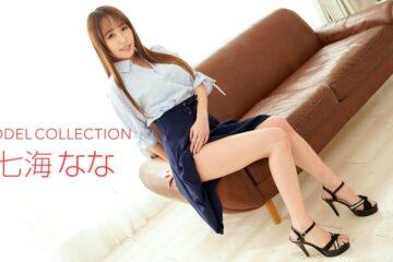 JAV HD Model Collection: Nana Nanami