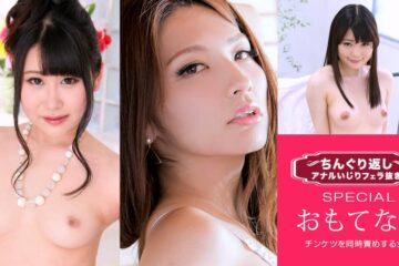 JAV HD Piledriver BJ, Special Edition 16 Ruka Mihoshi, Noa Yonekura, Aina Kawashima
