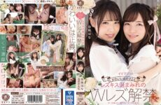 JAV HD BBAN-332 Two Cute Girls Lesbian Kiss Drooling W Lesbian Lifting Ban White Peach Hana Shiraishi Kanna