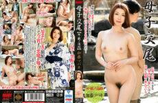 JAV HD BKD-267 Mating Mother And Child [Continued Yabu No Yuji] Tsubaki Kato