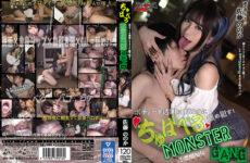 JAV HD BLK-505 Licking Criminal To Make The Body Transparent! Chupapero MONSTERGANG Sato?