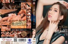 JAV HD DLDSS-016 MeltyKiss Adult Rich Kissing Sexual Intercourse Rin Azuma