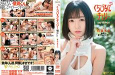 JAV HD FSDSS-263 Cherry On The Lips Virgin-kun Brushed Down Banzai Yui Shirasaka