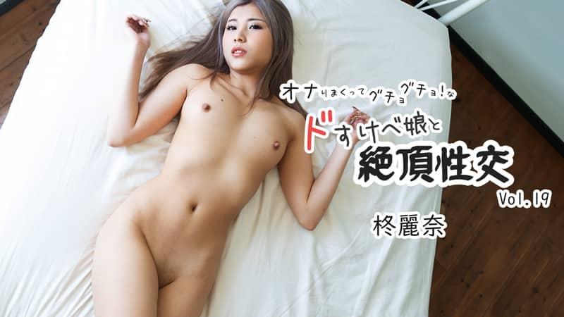 Orgasme With A Attractive Pussy Woman Vol.19 – Rena Hiragi