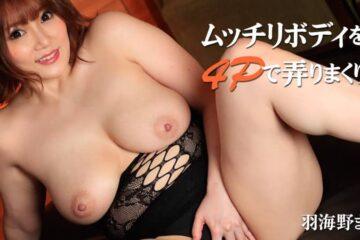 JAV HD Foursome Fantasy With A Plump Girl! Vol.2 – Mao Umino