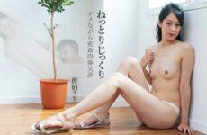 JAV HD Licking Her Body And Havine Tight Fit Sex – Eri Saeki